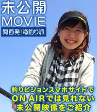 Hinata_runa2