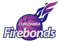 Firebombs2