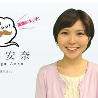 Matsunaga2
