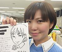 Matsunaga5