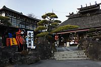 Dekoyashiki