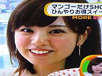 Maiko2_r