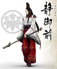 Shizuka2