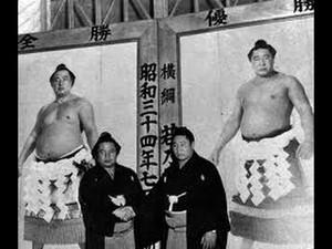 Tochinishiki