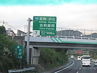 Img_3719_r