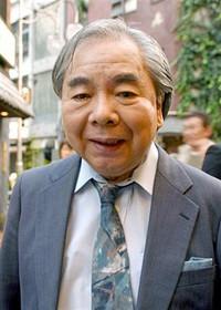 Takiguchi