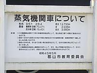 Img_3790_r
