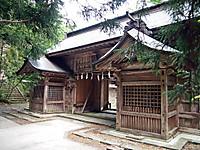 Sugafune1