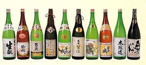Nihonmatsu