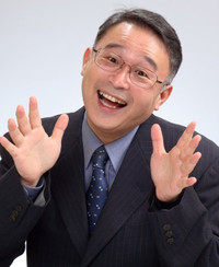Kagamida