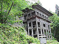 Sakudari
