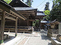 Sugafune