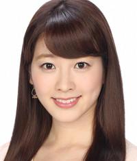 Mikamiana