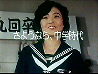 Seitosyokun
