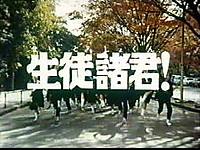 Seitosyokun1