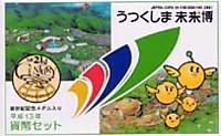 Fukushima19