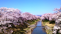 Fujitagawa