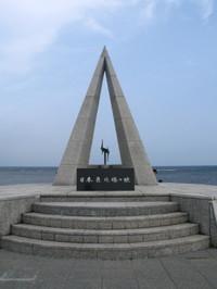 Saihoku