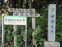 Img_6667_r