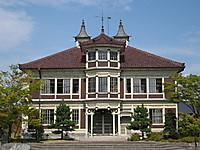 Kameokake