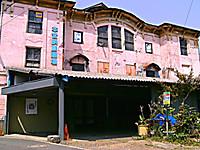 Motomiya