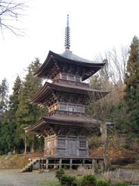 Hoyouji