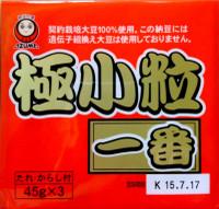 Natto1