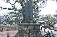Hayama2