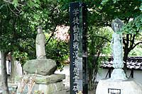 Nihouji
