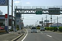 Kikuta2