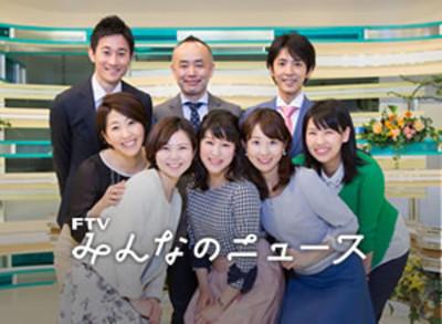 Ftv_news