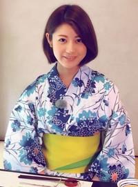Kishino