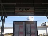 Img_1324_r