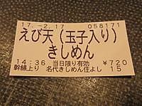 Img_1492_r