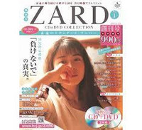 Zard1