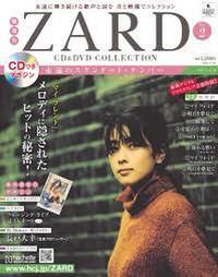 Zard2