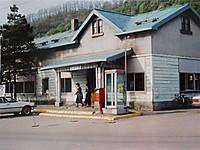 Kamisunagawa1