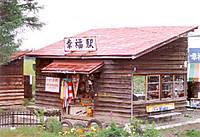 Koufuku1