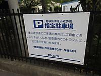 Img_5777_r