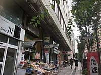 Hachimanzaka