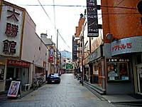Taisyoukan