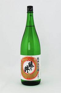 Fujinoi