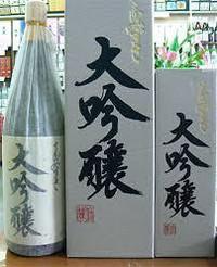 Sakamizuki