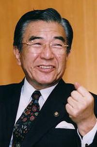 Fujimorieiji