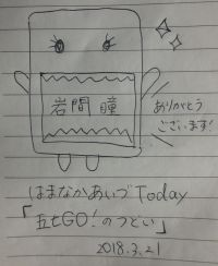 Img_7567