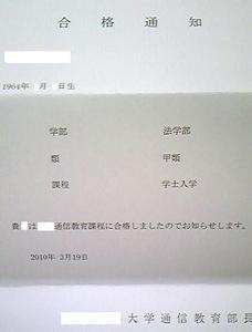 Pass_1