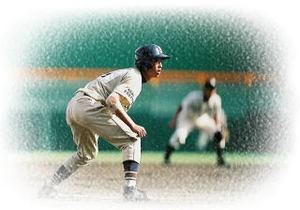 Sports121