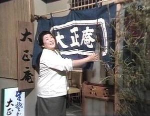 Kyouzuka