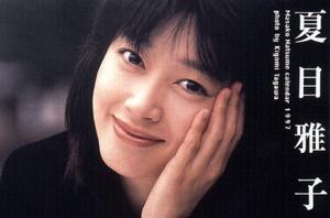 Natsumemasako