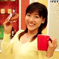 Ohashisatoko